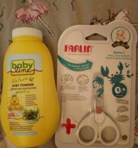 ножнички и присыпка для младенцев новые