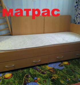 Матрас 170*60 см