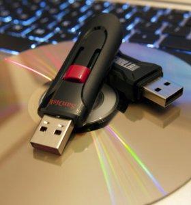 Запись на диск и флешку операционных систем и ПО