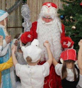 Дед Мороз и Снегурочка *УСПЕЙТЕ ЗАБРОНИРОВАТЬ*
