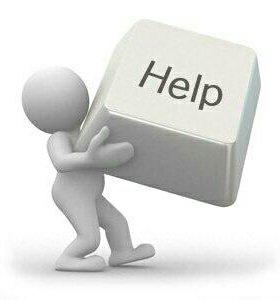Бытовая Скороя Помощь