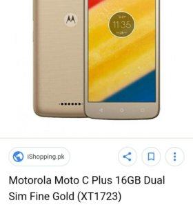Телефон моторолла 3500