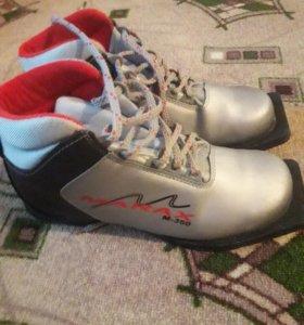Лыжные ботинки 39 размер
