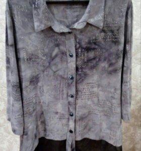 Рубашка. Раз.52