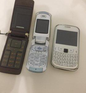 Телефоны старой модели