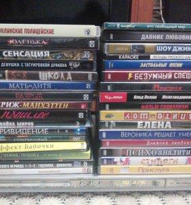 DVD-плеер BBK DV527S и набор DVD