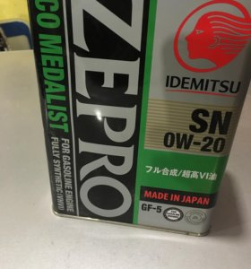 IDEMITSU 0w20+замена масла за 250руб