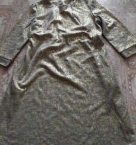 Нарядное платье для беременных.