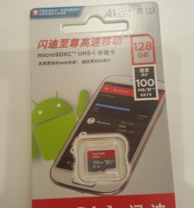 SanDisk 128gb флэшка