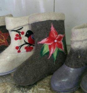Валенки,носки,варежки