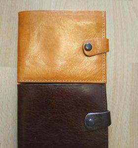 Новый кожаный кошелек