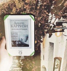 Электронные версии книг