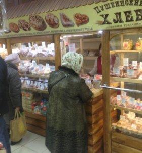 Магазин хлебо-булочных изделий в Одинцово