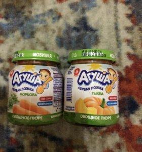 Овощное пюре «Агуша»