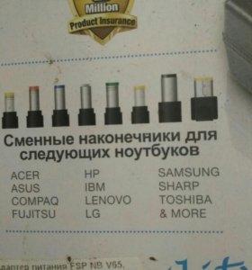 Сменные наконечники для ноутбуков