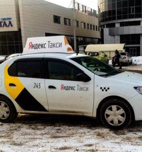 Требуется водитель в яндекс такси