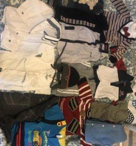 Пакет вещей от 6 месяцев до 1.5 г