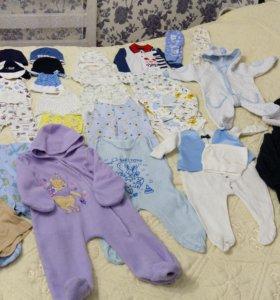 Пакет вещей для мальчика от 0 до 3 месяцев
