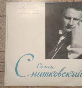 Семён Снитковский (скрипка) Вилла-Лобос (ВСГ)