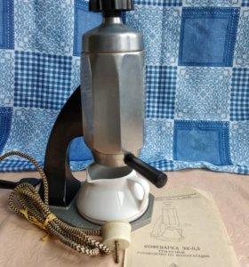 Кофеварка СССР рабочая