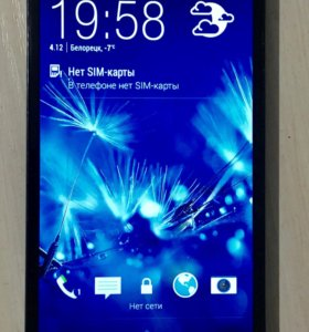 HTC Disire 626G dual sim