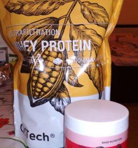Сывороточный протеин CMT шоколад