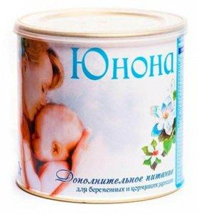 Питание для беременных и кормящих женщин
