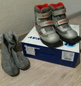 Лыжн.ботинки