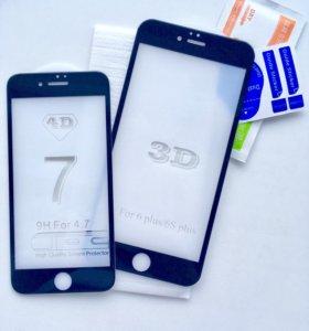 iPhone 📲 3D/4D/5D Защитные стекла