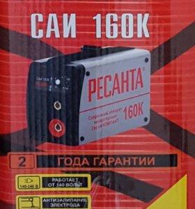 Сварочный аппарат Ресанта САИ 160К
