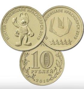 Монеты Универсиада 2019 Красноярск
