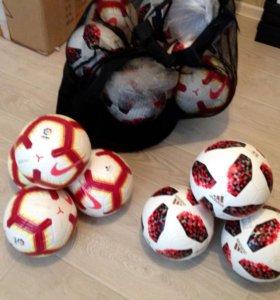 Профессиональные мячи !