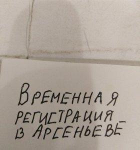 Услуга