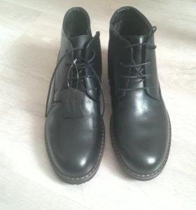 Ботинки кожаные 41