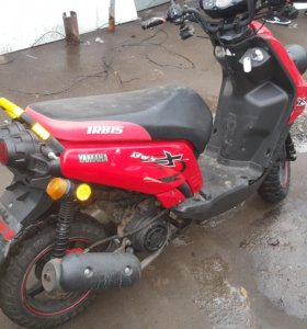 BWS 150