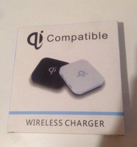 Безпроводная зарядка wireless charger