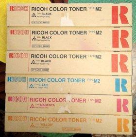 Картриджи ricoh color toner m2