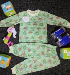 Новая хлопковая пижама для мальчика
