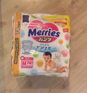 Трусики-подгузники Merries 74 шт