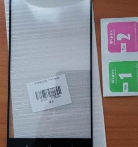 Защитное стекло на Xiaomi mi max 2