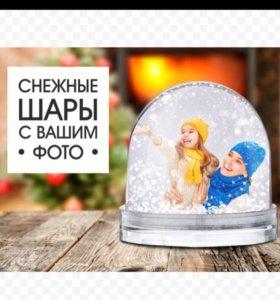 Водяной шар с фото