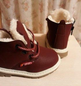 ботиночки .новые!