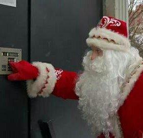 Экспресс Поздровление. Дедушки Мороза!🎅