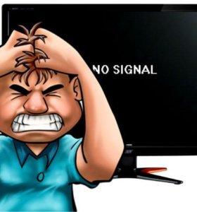 Ремонт телевизоров в Коммунарке