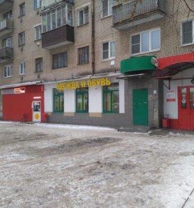 Орехово зуево коммерческая недвижимость Аренда офиса 50 кв Ратная улица