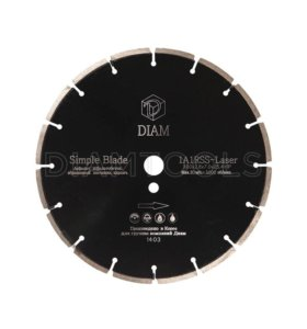 Алмазный диск DIAM Simple Blade