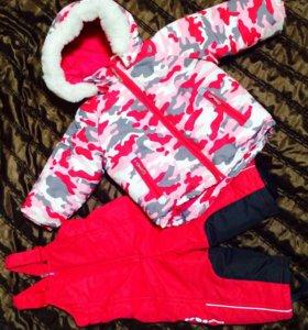 Костюм зимний - куртка и штаны