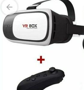 3D-очки виртуальной реальности с пультом-джойстико