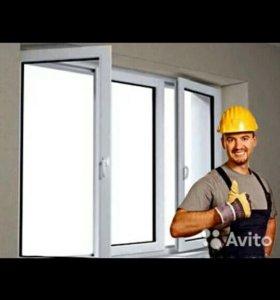 Окна пвх( ремонт,монтаж,замена уплотнителя)
