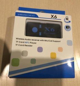 Bluetooth 4.0 адаптер